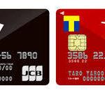 PayPay(ペイペイ)がお得に使えるYahoo!JAPAN(ヤフー)カード 還元率は4%以上