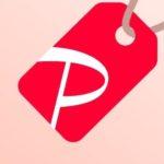 送料無料の取引アプリ「PayPay(ペイペイ)フリマ」 手数料は10%  キャンペーンも開催