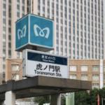 100%還元も!PayPay虎ノ門·西新橋『勝手にお得っ区』キャンペーン第3弾キャンペーン