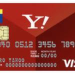 Yahoo!JAPANカードのポイント還元率改正でPayPay決済還元率ダウン【2/1から】