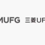 三菱UFJ銀行からPayPayへのチャージについて デビットカードは登録可能