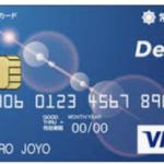 PayPayに登録できるデビットカード  チャージは不可だが引き落としは可能